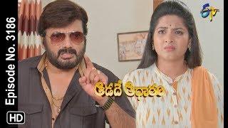 Aadade Aadharam | 1st October 2019  | Full Episode No 3187 | ETV Telugu