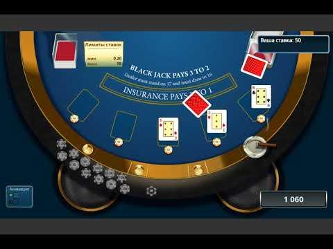 Игровой автомат BLACKJACK играть бесплатно и без регистрации онлайн