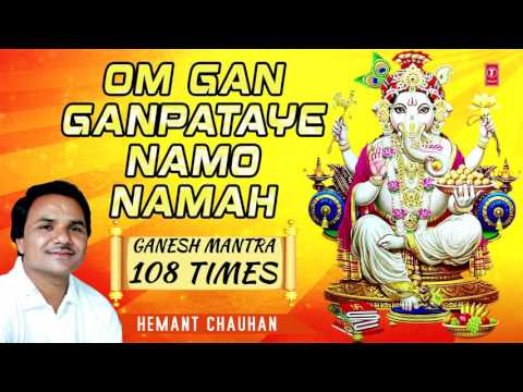 Om Gan Ganpataye Namo Namah, GANESH MANTRA 108 times By Hemant Chauhan I GANESH CHATURTHI SPECIAL