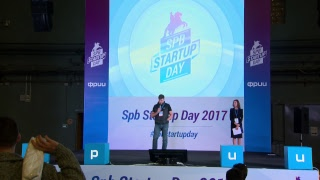 SPB Startup Day 2017