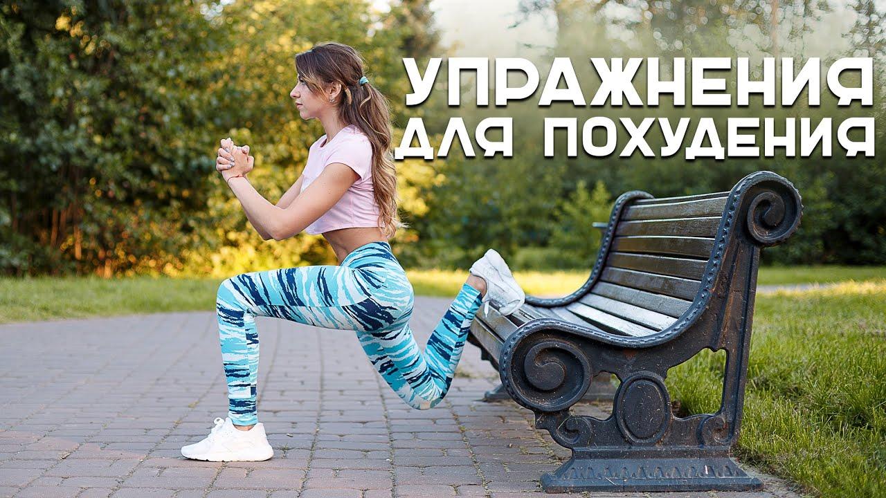 Занятия сксом на улице видео фото 144-436