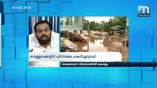 Kerala Progressing Unitedly Towards Victory| Super Prime Time| Part 3| Mathrubhumi News