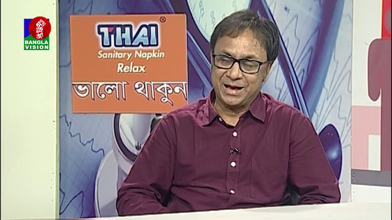 Valo Thakun | করোনাকালীন ঈদ ও স্বাস্থ্য সুরক্ষা | Ep 643 | Dr. Shanjida Hossain Papia | Banglavision