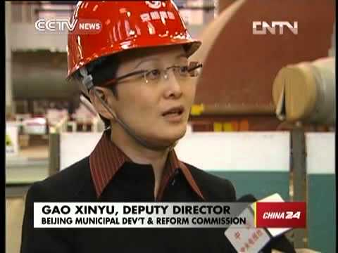 Beijing gov't: City's new energy structure to use 8% coal