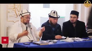 Удовольствие от близости с мужем. Интимные вопросы семейной жизни в Исламе Шейх Чубак