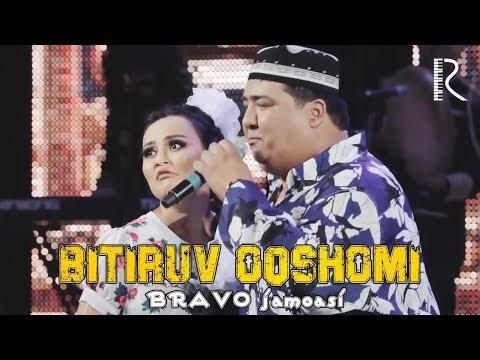 Bravo jamoasi - Bitiruv oqshomi   Браво жамоаси - Битирув окшоми
