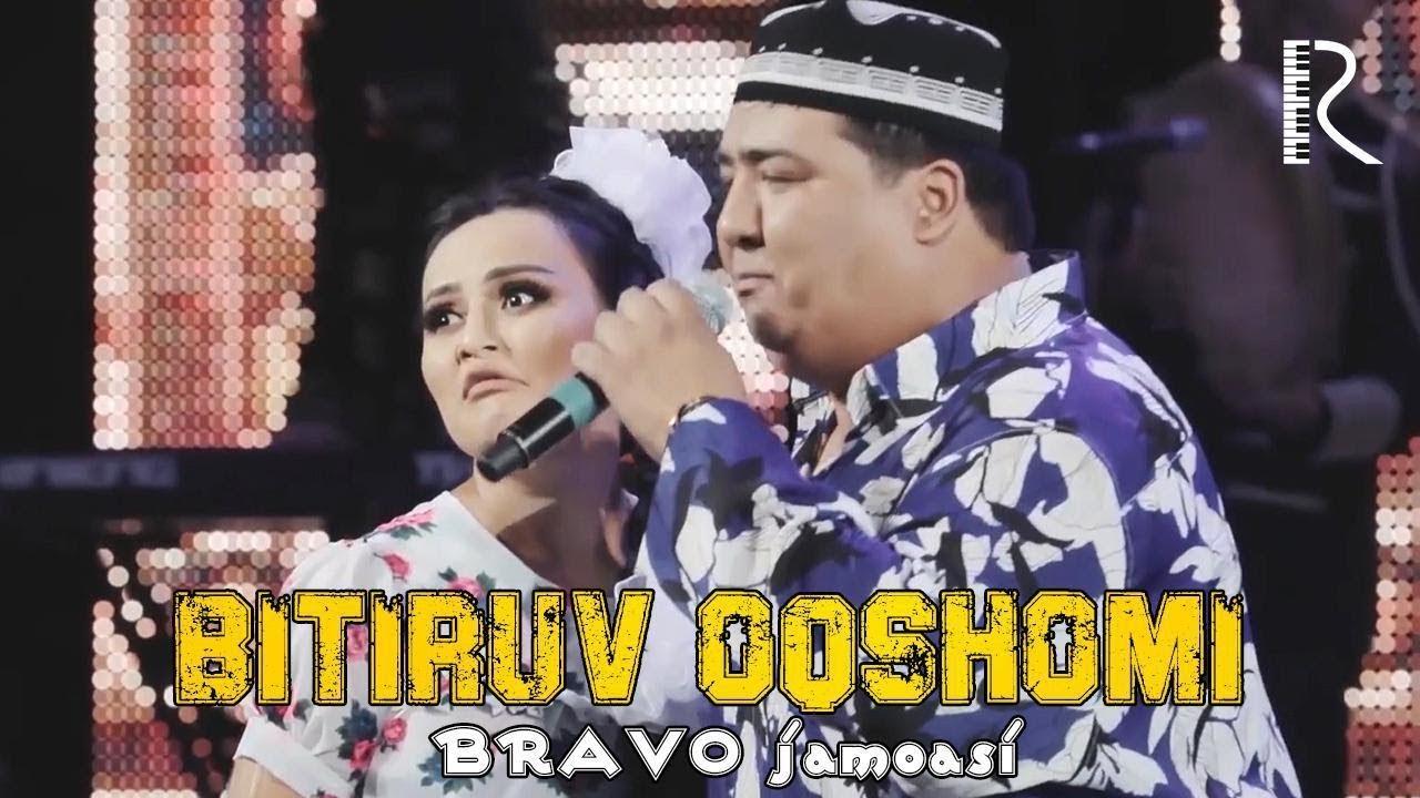 Bravo jamoasi - Bitiruv oqshomi | Браво жамоаси - Битирув окшоми