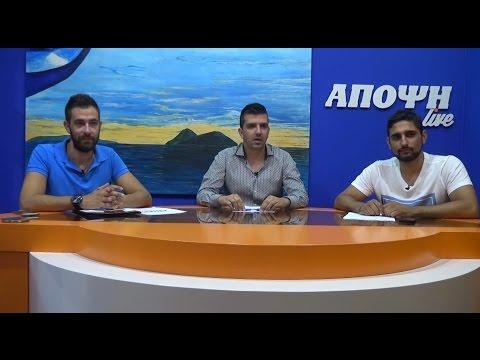 www apopsilive gr ΣΥΝΕΝΤΕΥΞΗ ΔΡΩ