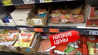 Цены,Еда,Покупки в Хорватии город Умаг.