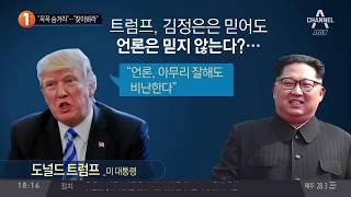 """""""꼭꼭 숨겨라""""…""""찾아봐라"""" 北 비밀 핵시설 '강선', 평양 근교에 있다?"""