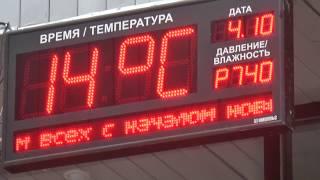 Антитеррористическая защита в школах Татарстана