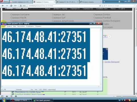 Скачать программы раскрутки сервера css v34