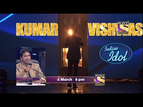 Dr Kumar Vishwas | Indian Idol | Preview