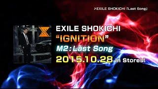 EXILE SHOKICHI 楽曲解説 今自分の中で旬な音をオリジナルで表現してみ...