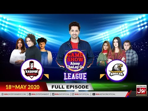 Game Show Aisay Chalay Ga League | 24th Ramzan 2020 | Danish Taimoor Show | 18th May 2020