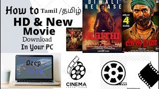 How To Tamil Movie Download in pc | Tamil | Deep tech