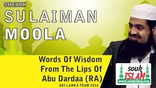 Words Of Wisdom From The Lips of Abu Dardaa RA   Sheikh Sulaiman Moola