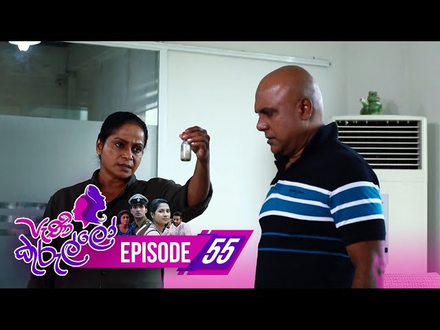 Peni Kurullo | Episode 55 - (2019-09-18) | ITN