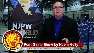 NEW JAPAN CUP 2018 Night08 (18 Mar 2018) - NJPW World's Post Game Show