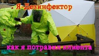 видео Средства защиты органов дыхания купить в Екатеринбурге