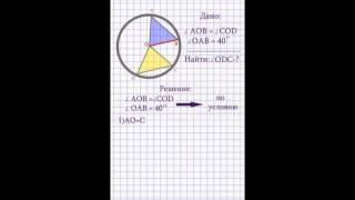 проект по геометрии.mpg