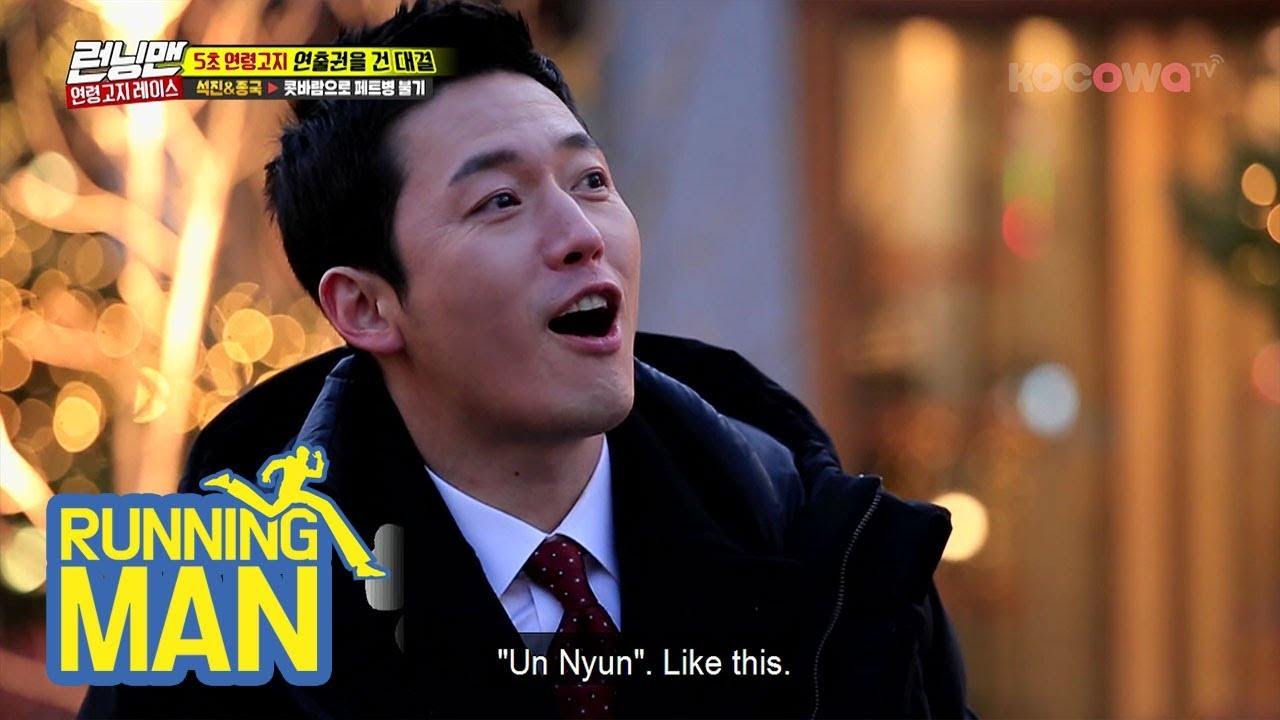 Plastic Bottle Challenge [Running Man Ep 385]