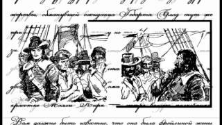 Иллюстрации к романам Рафаэля Сабатини «Одиссея капитана Блада» и «Хроника капитана Блада»