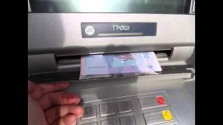 Признаки cash trapping