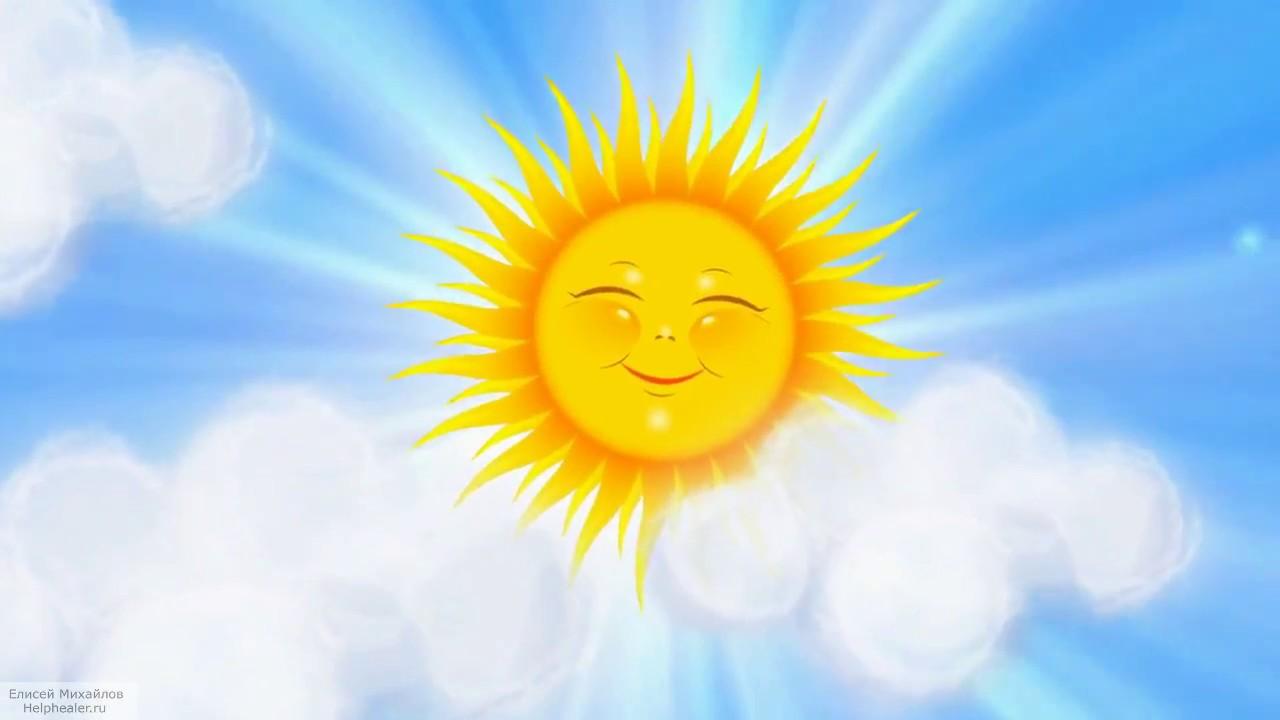 Картинка солнышко весеннее для детей