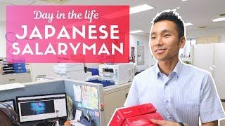 Скачать Day In The Life Of An Average Japanese Salaryman In Tokyo