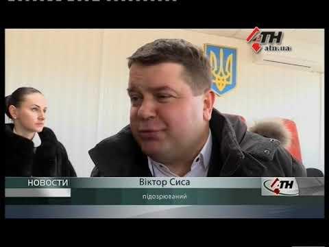 Новости АТН - 17.01.2020