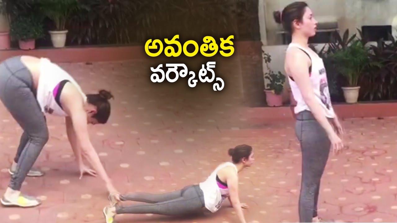 actress tamanna latest workout video | tamanna exercise | tfpc - youtube