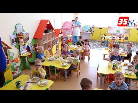Как посмотреть списки детей в детский сад