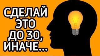 видео Хочу жизнь изменить: как это сделать в 40 лет?