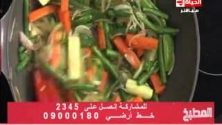 برنامج المطبخ – أرز بالكاري والخضروات – الشيف آيه حسني – Al-matbkh