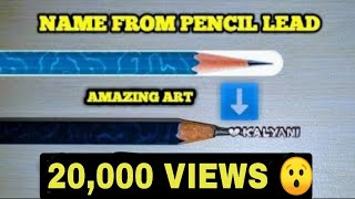 Valentine's special gift Pencil Carving Name Micro Art