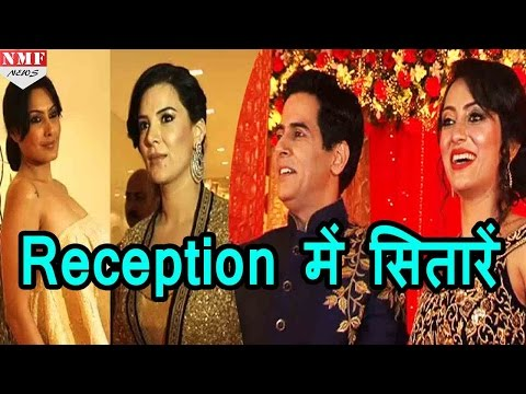 Reception Party of Aman Verma & Vandana Lalwani With Many TV Celebrities