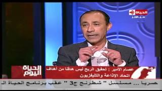 فيديو.. عصام الأمير: الربح ليس من أهداف التليفزيون ونسعى لتغيير هذه الواقع