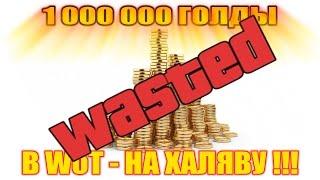 🌍  6 способов зарабатывать больше   ВЕСЬ КУРС   Андрей Ховратов
