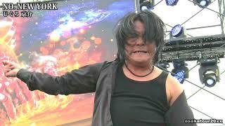 BOØWYの名曲「No.NewYork」を「じぐろ京介」さんが氷室京介さんの「 も...