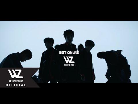WITZ(윗츠) Performance Video #1 BET ON ME