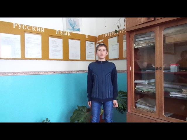 Изображение предпросмотра прочтения – ЮрийАфонасьев читает произведение «С поляны коршун поднялся…» Ф.И.Тютчева