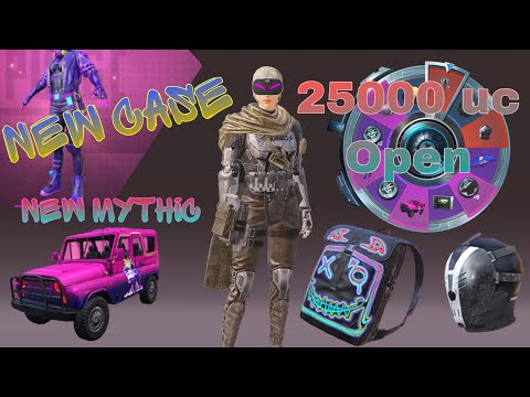 OPENING NEW CASE FOR 23TH FEBRUARY PUBG Mobile