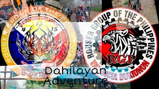 Road to Dahilayan Adventure pa…