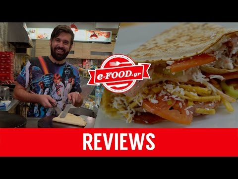 Enjoy - Review by e-FOOD