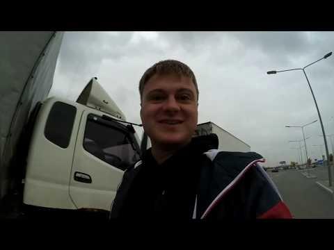 Выбор грузовика для начинающего перевозчика #foton Ollin 1089