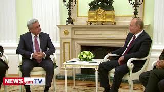 Սերժ Սարգսյանի եւ Վլադիմիր Պուտինի հանդիպումը Կրեմլում