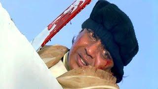 Митхун Чакраборти-индийский фильм:Прощение/Muqadar (1996г)