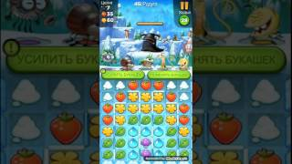 best Fiends level 45 walkthrough