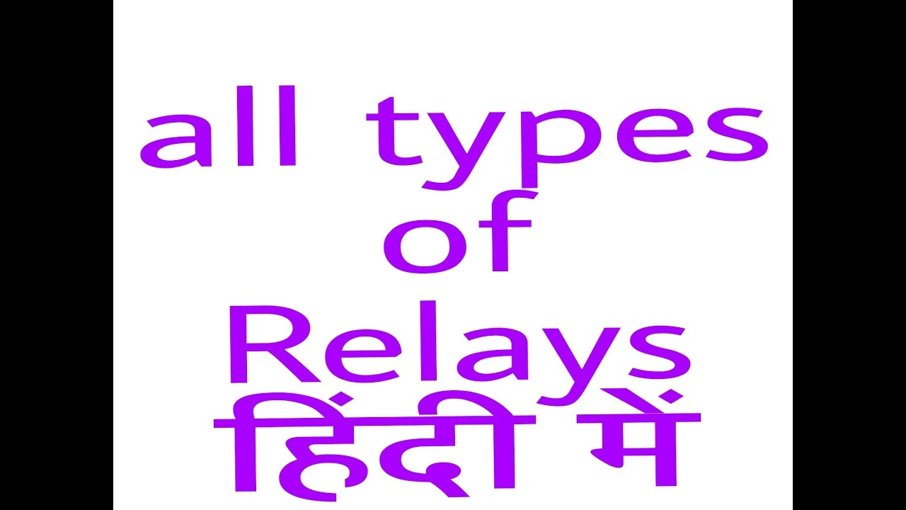 relays in hindi electrical capsule youtube rh youtube com electrical relay definition in hindi Electrical Relay Symbols